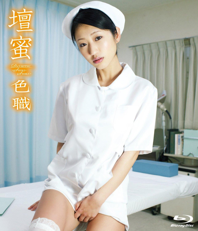 壇蜜 DVD   (2)