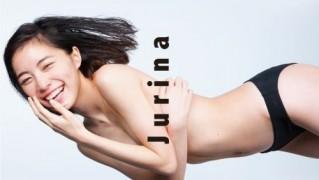 松井珠理奈のセミヌード手ぶら写真集発売イベントが話題に