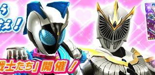 女仮面ライダーを救え!w メガトンスマッシュ 女騎士と妖艶なる戦士 (1)