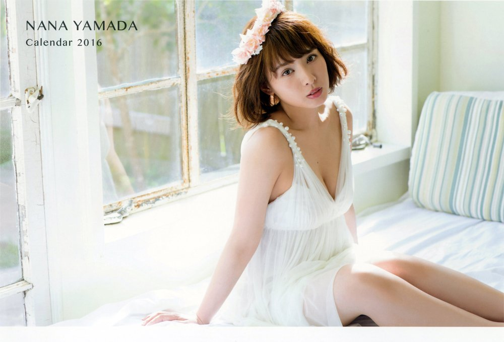 山田菜々 2016年 カレンダー[水着]予約開始中、特典には生写真つき!発売日は11月