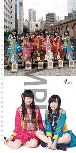 仮面女子カレンダー2016年版 (4)