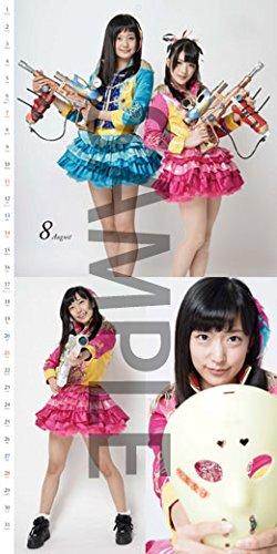 仮面女子カレンダー2016年版 (8)