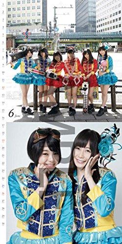 仮面女子カレンダー2016年版 (6)