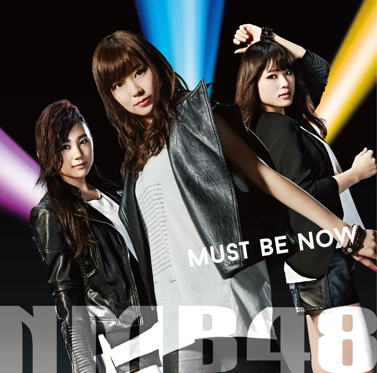 Must be now NMB48 (2)