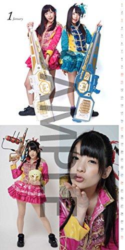 仮面女子カレンダー2016年版 (1)