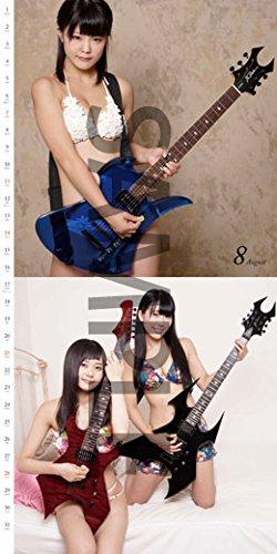 [水着]楽器と女の子 featuring 仮面女子 カレンダー2016年版 (8)