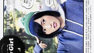 山本彩 表紙 別冊CD&DLでーた My Girl vol.6