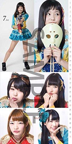 仮面女子カレンダー2016年版 (7)