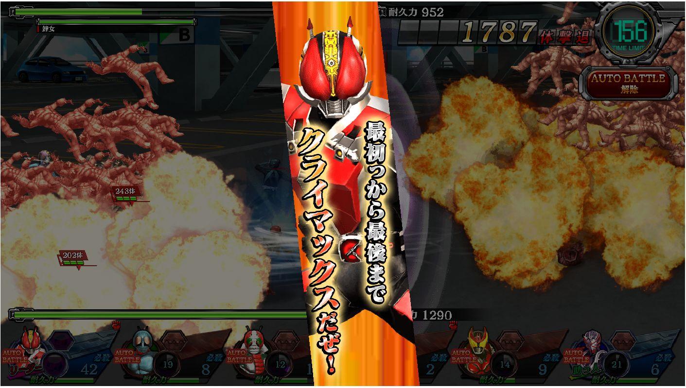 女仮面ライダーを救え!w メガトンスマッシュ 女騎士と妖艶なる戦士  (3)