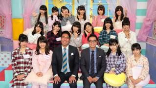 AKB48の今夜はお泊まりッというパジャマ番組が超観たいんだが