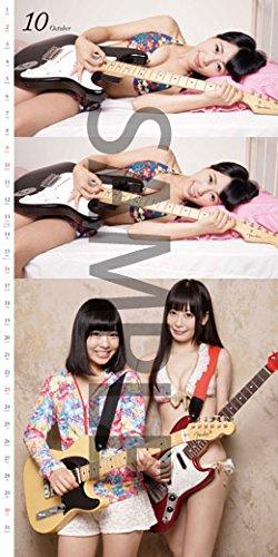 [水着]楽器と女の子 featuring 仮面女子 カレンダー2016年版 (10)