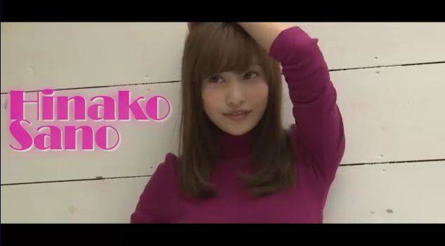佐野ひなこ表紙&水着 ビッグコミックスピリッツ2015年10月19日号  (1)