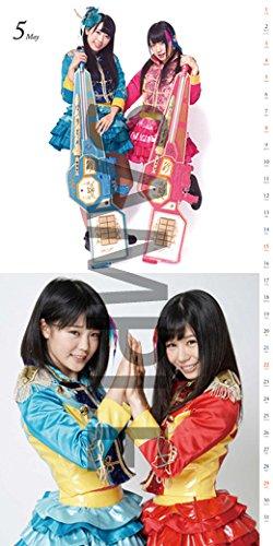 仮面女子カレンダー2016年版 (5)