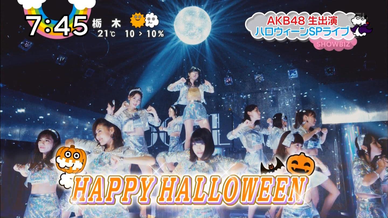宮脇咲良ロングな ZIP生ライブ AKB48ハロウィンナイト  (5)