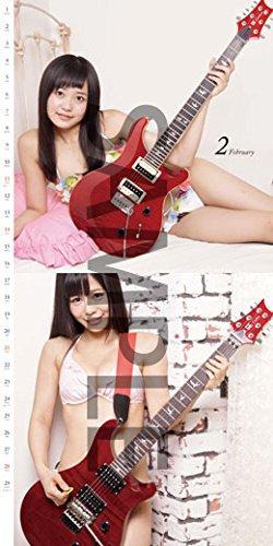 [水着]楽器と女の子 featuring 仮面女子 カレンダー2016年版 (2)