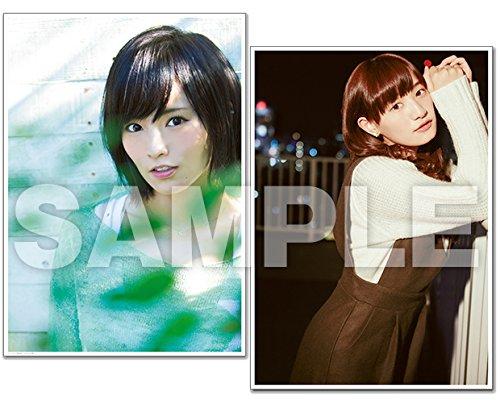 山本彩 表紙 別冊CD&DLでーた My Girl vol.6 (2)
