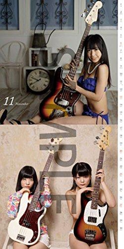 [水着]楽器と女の子 featuring 仮面女子 カレンダー2016年版 (11)