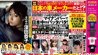 週刊プレイボーイ 早出しAKB48水着カレンダー2016 乃木坂46深川麻衣グラビア (1)