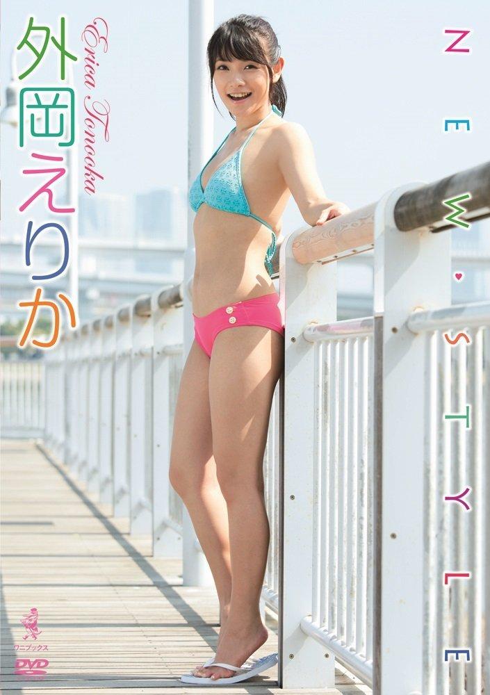 外岡えりか NEW STYLE [DVD]