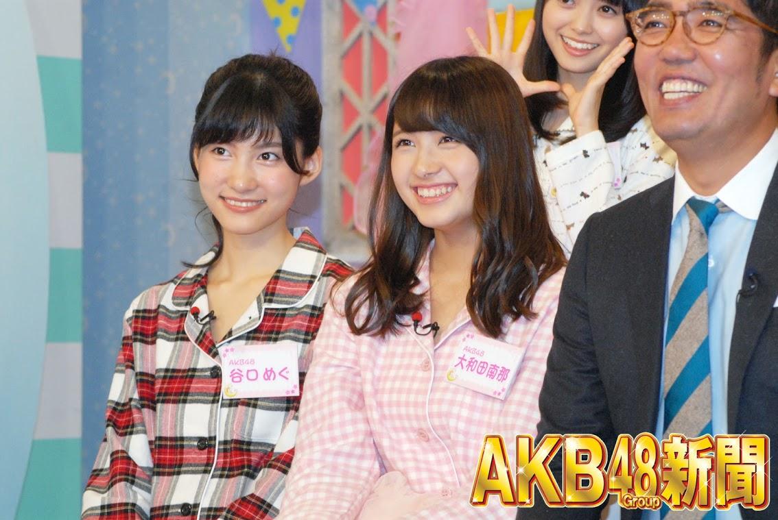 AKB48の今夜はお泊まりッというパジャマ番組が超観たいんだが (2)