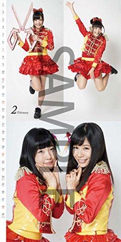 仮面女子カレンダー2016年版 (2)