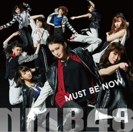 Must be now NMB48 (6)