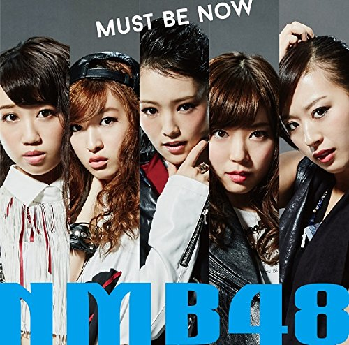 Must be now NMB48 (5)