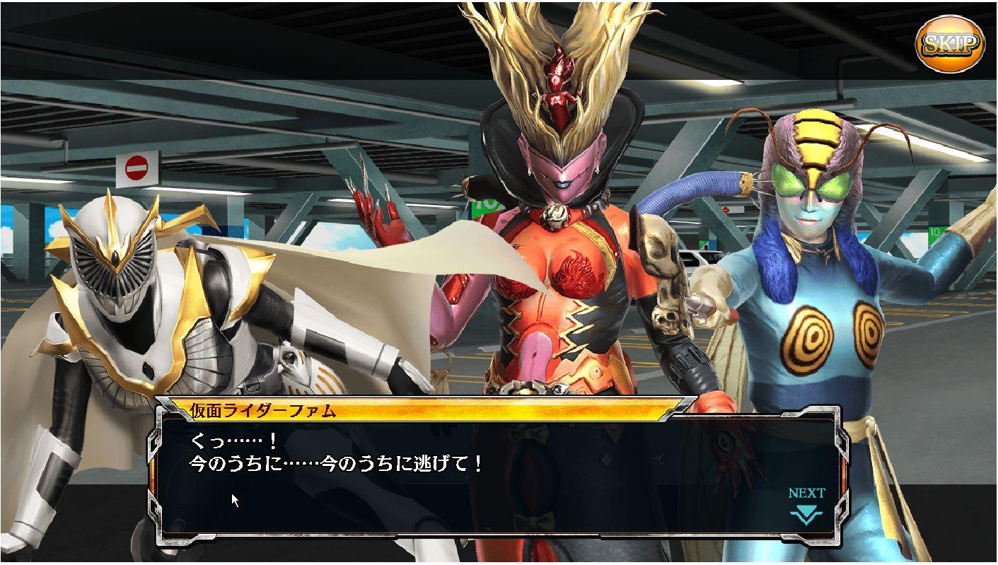 女仮面ライダーを救え!w メガトンスマッシュ 女騎士と妖艶なる戦士 (6)