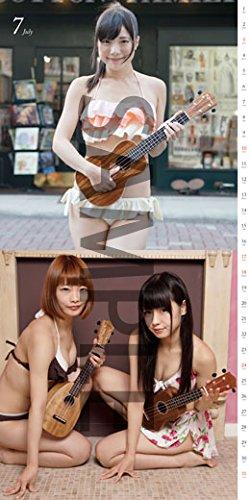 [水着]楽器と女の子 featuring 仮面女子 カレンダー2016年版 (7)