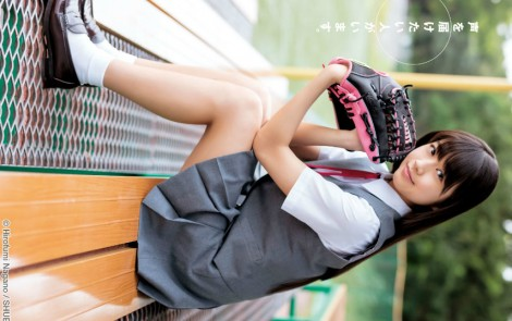 牧野真莉愛(モーニング娘。'15) ヤングジャンプ 2015年11 5号