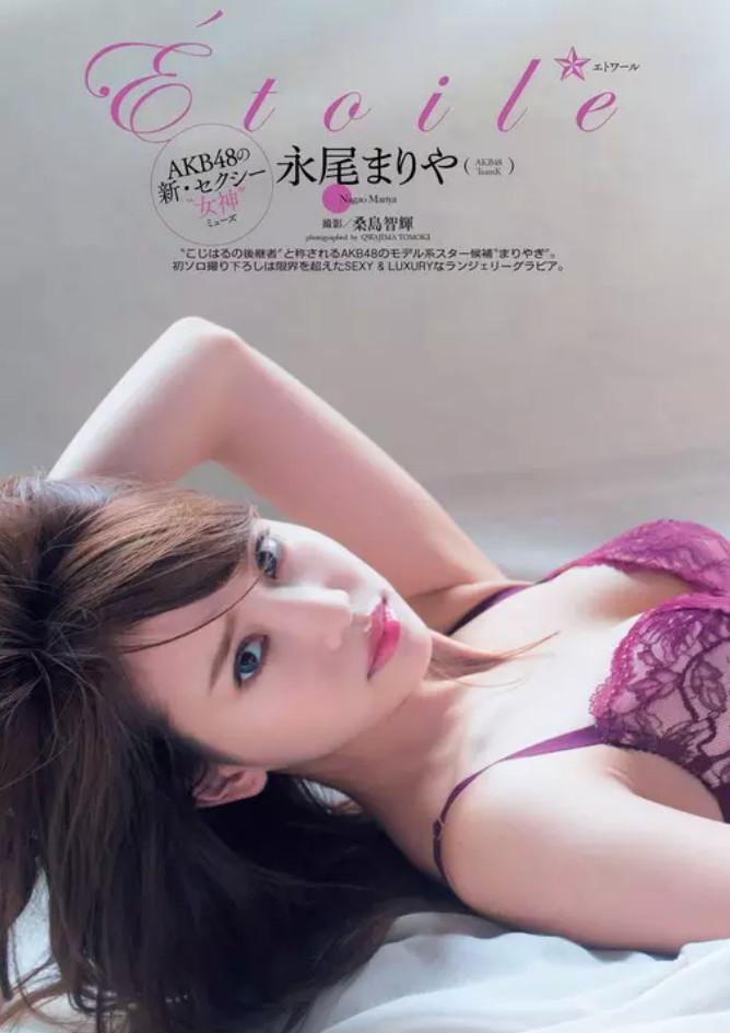 週刊プレイボーイ2015年10月19日号 永尾まりや(4)