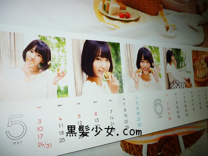 宮脇咲良 カレンダー 壁掛 (1)