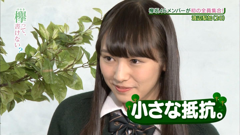 渡辺梨花 欅って、書けない? (43)