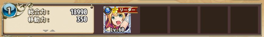銀(☆4)の総合力 フラワーナイトガール.2
