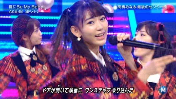宮脇咲良 Mステ (1)
