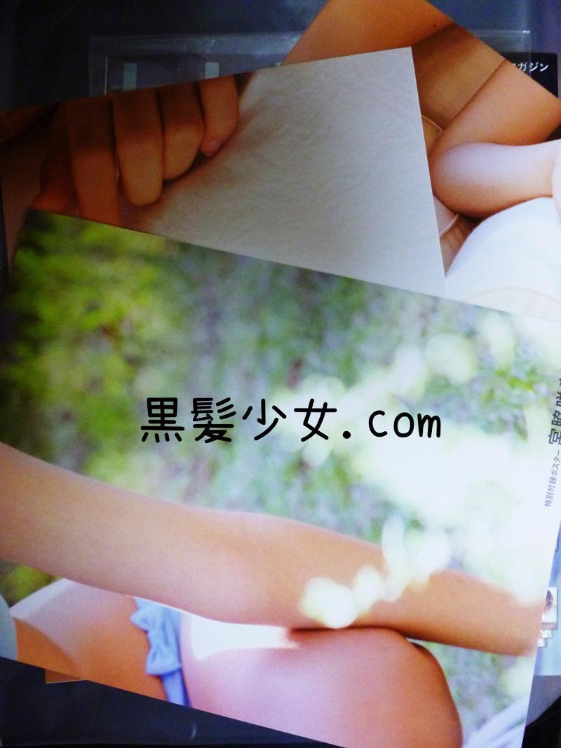 [感想] 宮脇咲良 blt graph. Vol.4はポスター3枚同梱 (1)