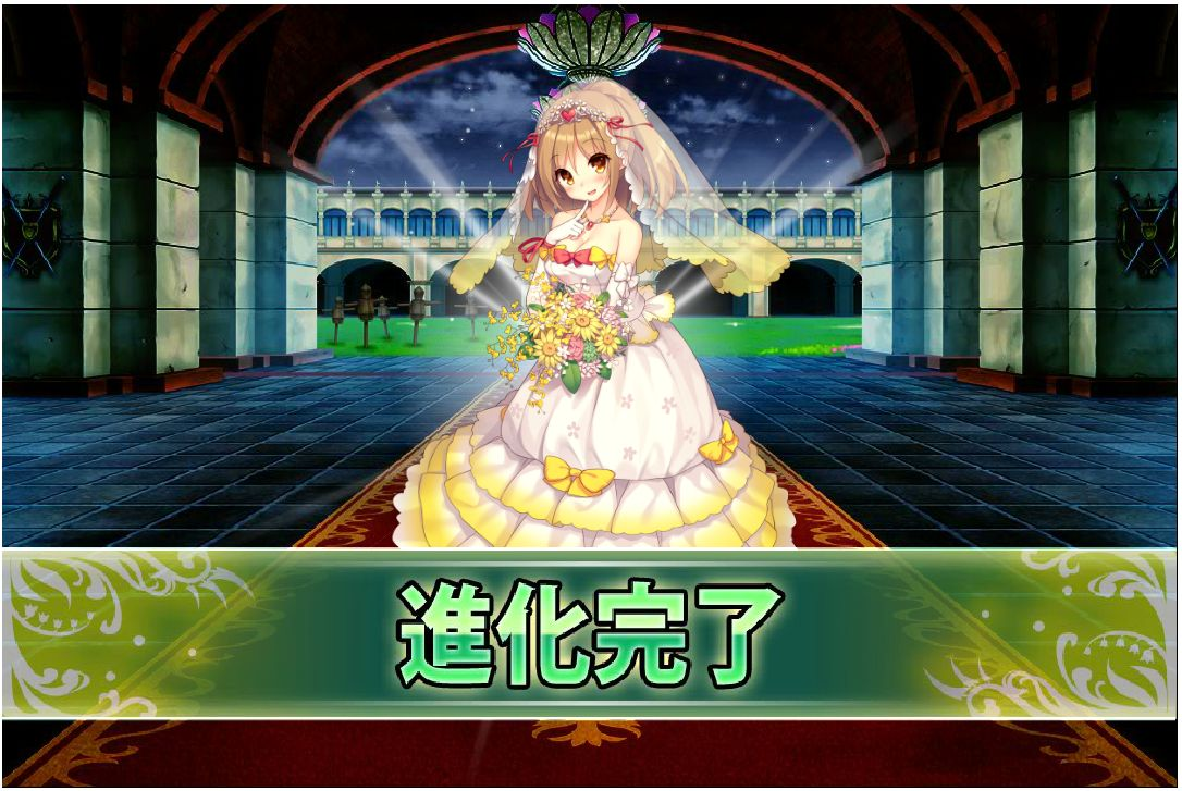虹☆6を進化Lv70カンストまでに必要なゴールドと強化霊マニュの合計 フラワーナイトガール (1)