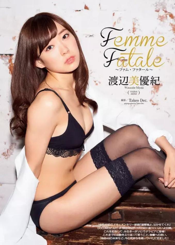 渡辺美優紀 週刊プレイボーイ週プレ 2016年2月1日号