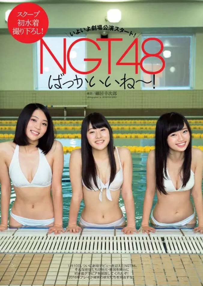 水着グラビア NGT48 加藤美南 中井りか 奈良未遥 週刊プレイボーイ週プレ 2016年2月1日号
