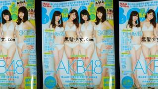 [感想] 加藤玲奈の表紙が良い BOMB2016年4月号 AKB48水着グラビア掲載 (1)