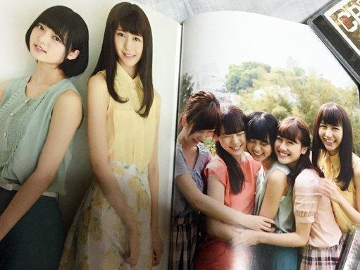 BIG ONE GIRLS No.33 2016年 06 月号 平手友梨奈 、小池美波、志田愛佳、土生瑞穂、守屋茜 (2)