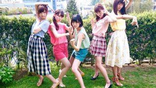 BIG ONE GIRLS No.33 2016年 06 月号 平手友梨奈 、小池美波、志田愛佳、土生瑞穂、守屋茜  (4)