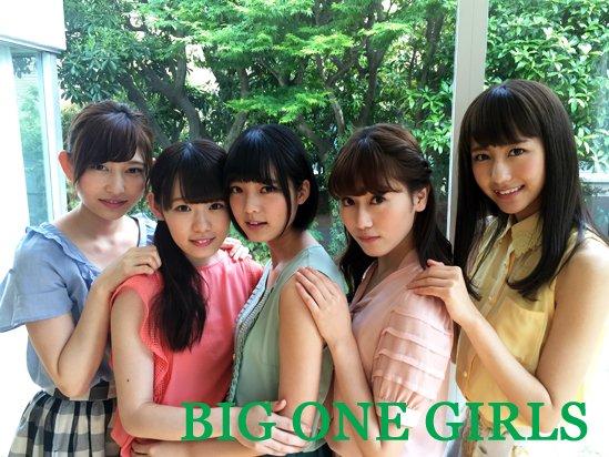 BIG ONE GIRLS No.33 2016年 06 月号 平手友梨奈 、小池美波、志田愛佳、土生瑞穂、守屋茜 (3)