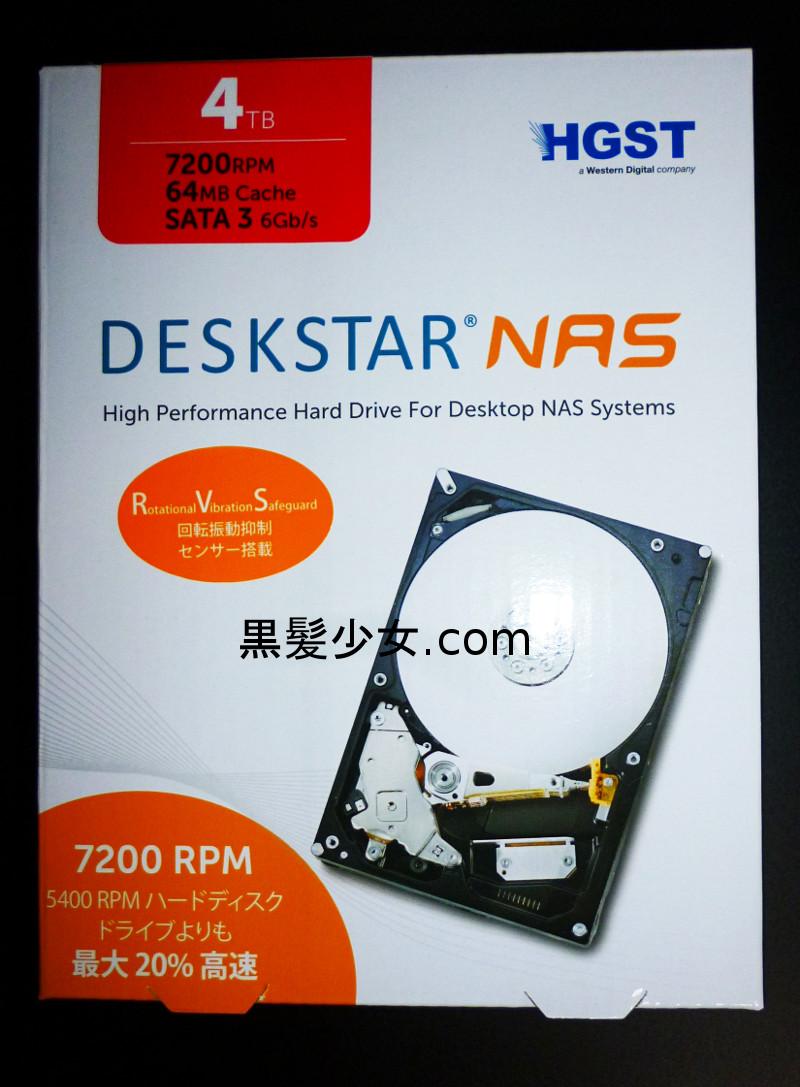 HGST 4TB、7200rpmのHDDを買った感想 [Deskstar NAS] (1)