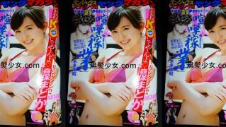 森保まどかのヤングマガジンを買う 表紙&巻頭水着グラビア 2016年 5 2 号  (3)