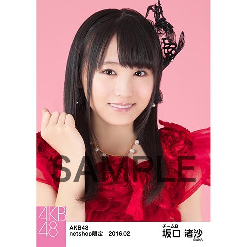 AKB48 2016年2月度 net shop限定個別生写真「赤ドレス」5枚セット坂口渚沙 (2)