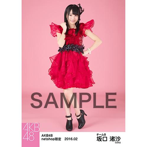 AKB48 2016年2月度 net shop限定個別生写真「赤ドレス」5枚セット坂口渚沙 (5)