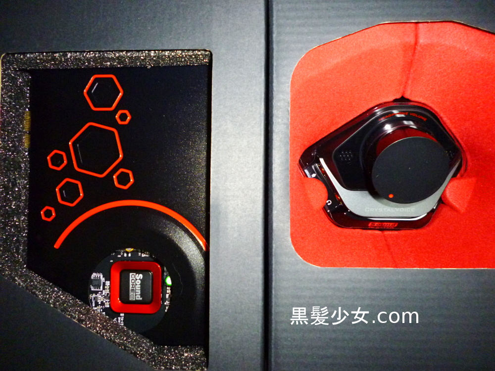 Sound Blaster ZxRを買った音の感想・レビュー・取り付け画像 [Creative ハイレゾ対応 サウンドカード] (2)