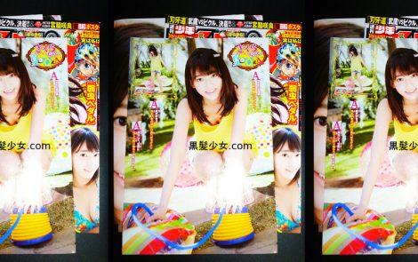 宮脇咲良の少年チャンピオンを買えたのは運命だと思う (2)