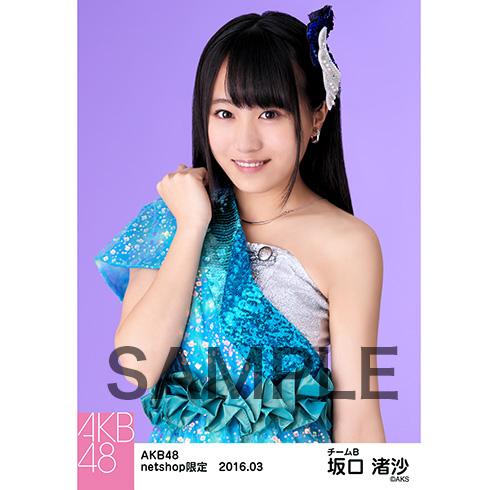 AKB48 2016年3月度 net shop限定個別生写真 「回遊魚のキャパシティ」5枚セット 坂口渚沙 (3)